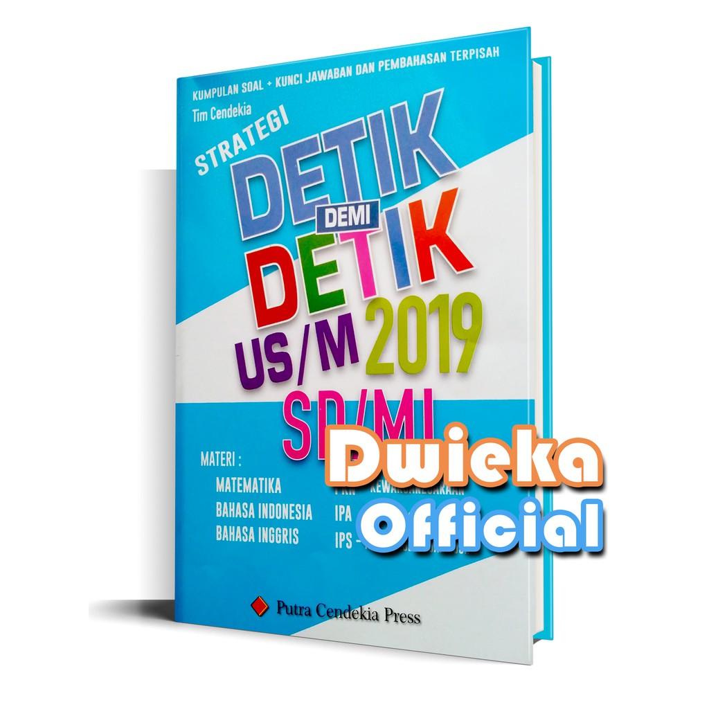 Buku Ujian Nasional Detik Demi Detik Ujian Nasional Sd 2019 Shopee Indonesia