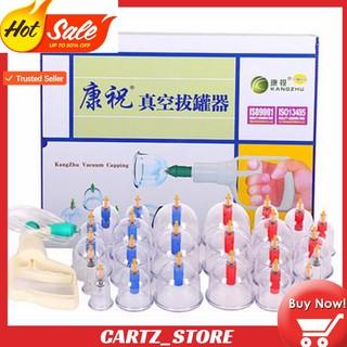 Alat Kesehatan Terapi Bekam Kop Angin Merek Kang Zhu Isi 12 Kop (1 Box)