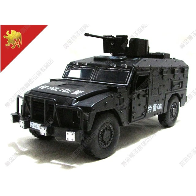 Military Vehicles For Sale >> Super Sale 1 32 Alloy Off Road Military Vehicles Model Warriors Warrior Armored Toy Car