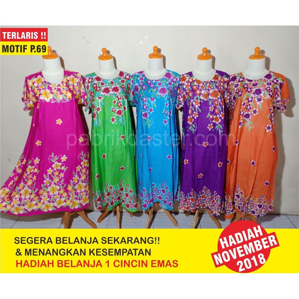 TANIA DASTER Grosir Daster Batik Solo Lengan Pendek Santai Murah Satuan | Shopee Indonesia