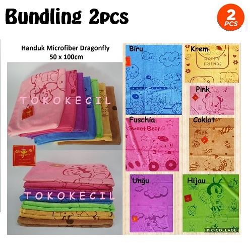 Paket Hemat isi 2 Handuk Mandi Bayi Microfiber halus dan menyerap merk Dragonfly | Shopee Indonesia