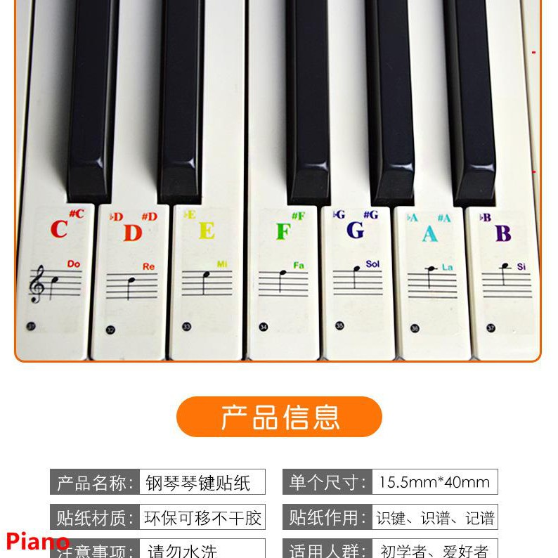 Stiker Piano Keyboard 88 66 Kunci Shopee Indonesia