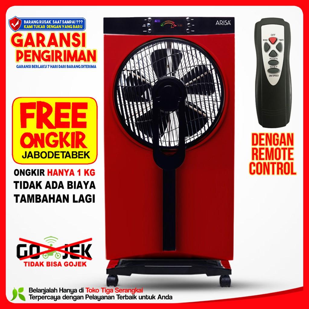Starco Kipas Angin If 318 18 Inch Shopee Indonesia