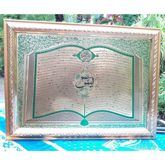 Hiasan Dinding Kaligrafi Kaligrafi Pajangan Dinding Hiasan Cantik