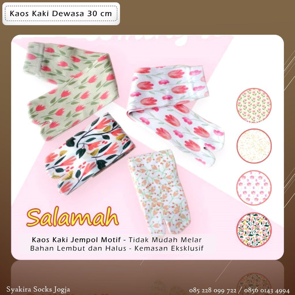 Kaos Kaki Syakira Socks Dewasa Size 34 Cm Motif Bunga Terbaru Seri Jempol Tapak Hitam Lusinan Warna Warni Sabrina Dra Shop Shopee Indonesia