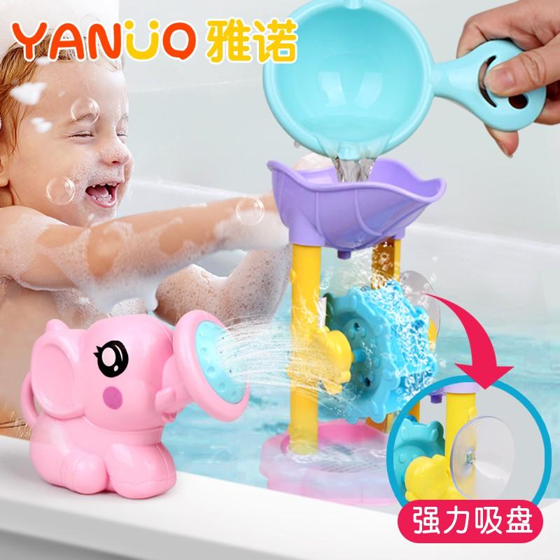 Set Mainan Mandi Berenang Gajah Semprot Air Untuk Bayi Anak Laki