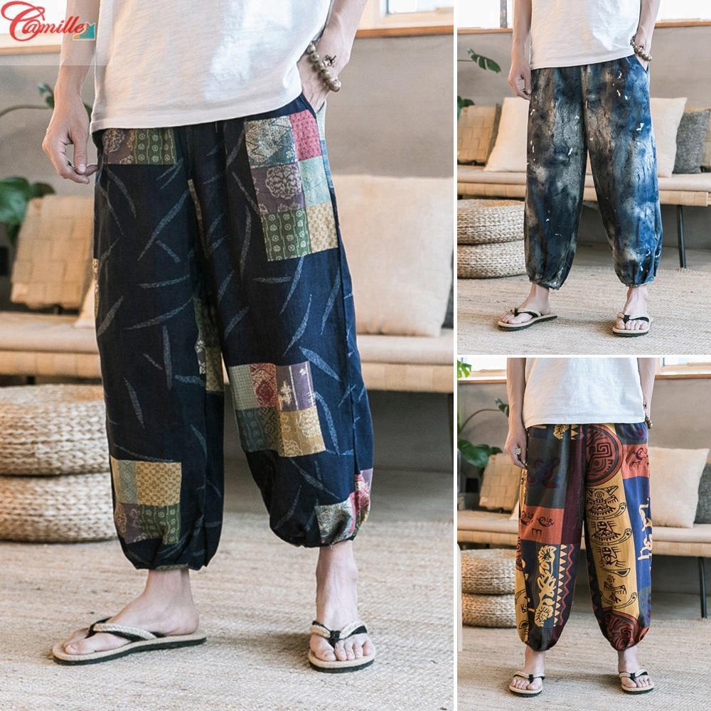 Mens Trousers Pants Baggy Harem Retro Bottoms Beach Summer Fashion Stylish Loose
