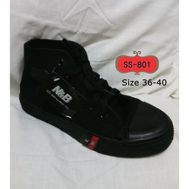 JUAL Sepatu Anak Sekolah TK SD SMP NB Warna Hitam Boot Velcro Murah Ori  SPECIAL AHIR TAHUN  5324782b72