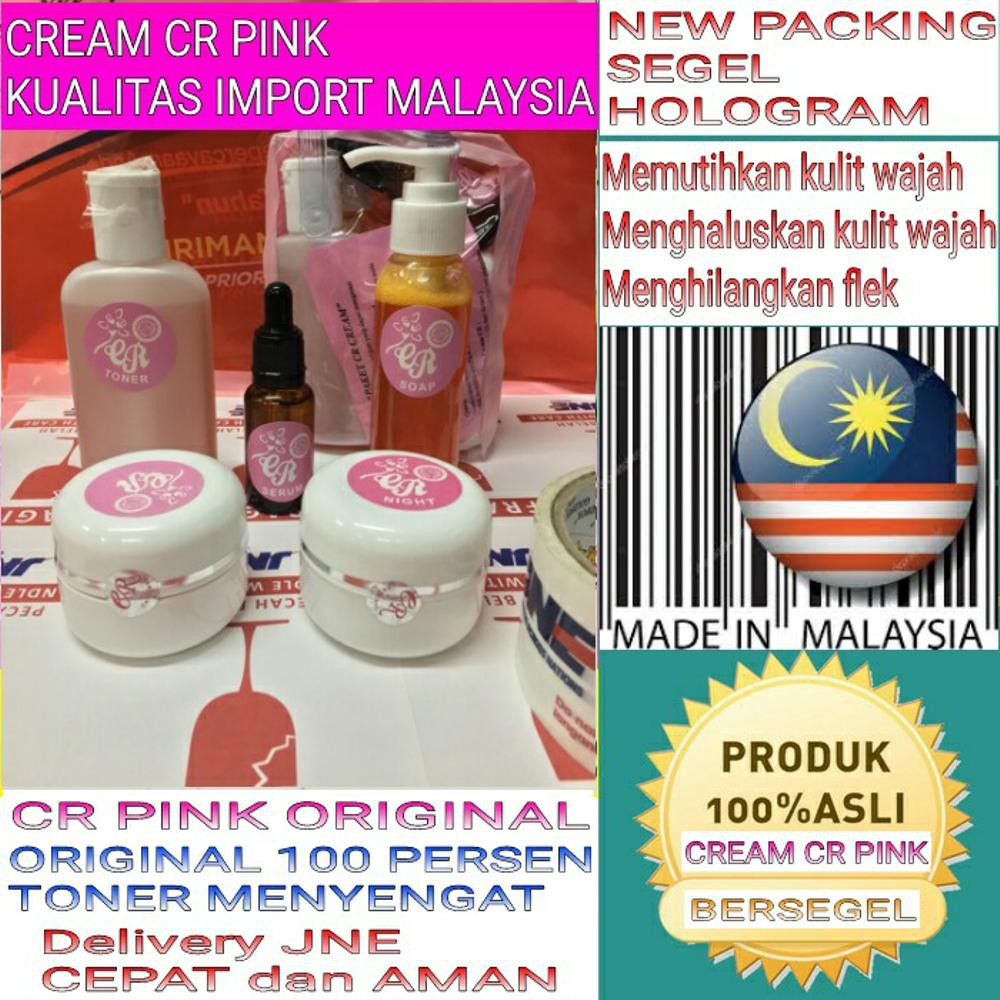 Cream Wajah Adha A Dha Pink Original Sepaket Shopee Indonesia Cr