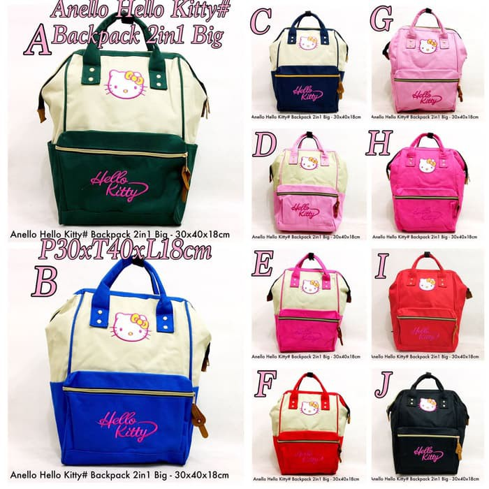 Tas Import Wanita Import Backpack Anello Hello Kitty 2In 1 Big - 7 M1884  a808742efafbd
