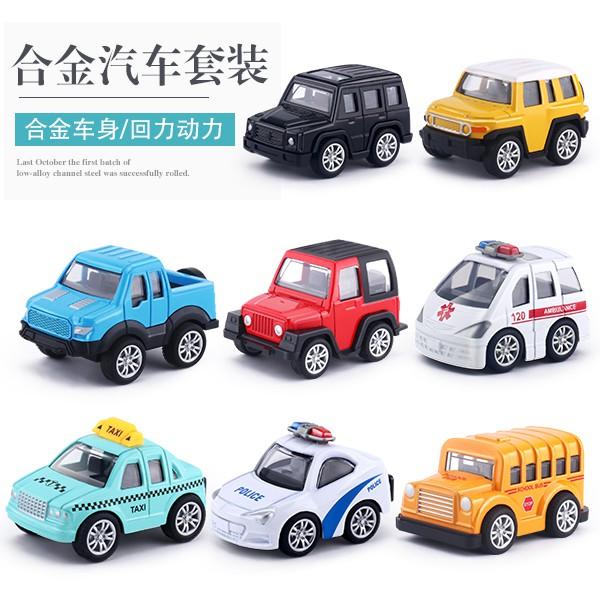 Model Mobil Mainan Anak Anak Laki Laki Berusia 1 2 Tahun 3 Paduan Mobil Bayi Men Shopee Indonesia
