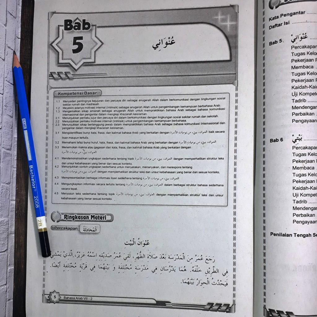 Kunci Jawaban Lks Bahasa Arab Kelas 7 Kurikulum 2013 Ilmusosial Id