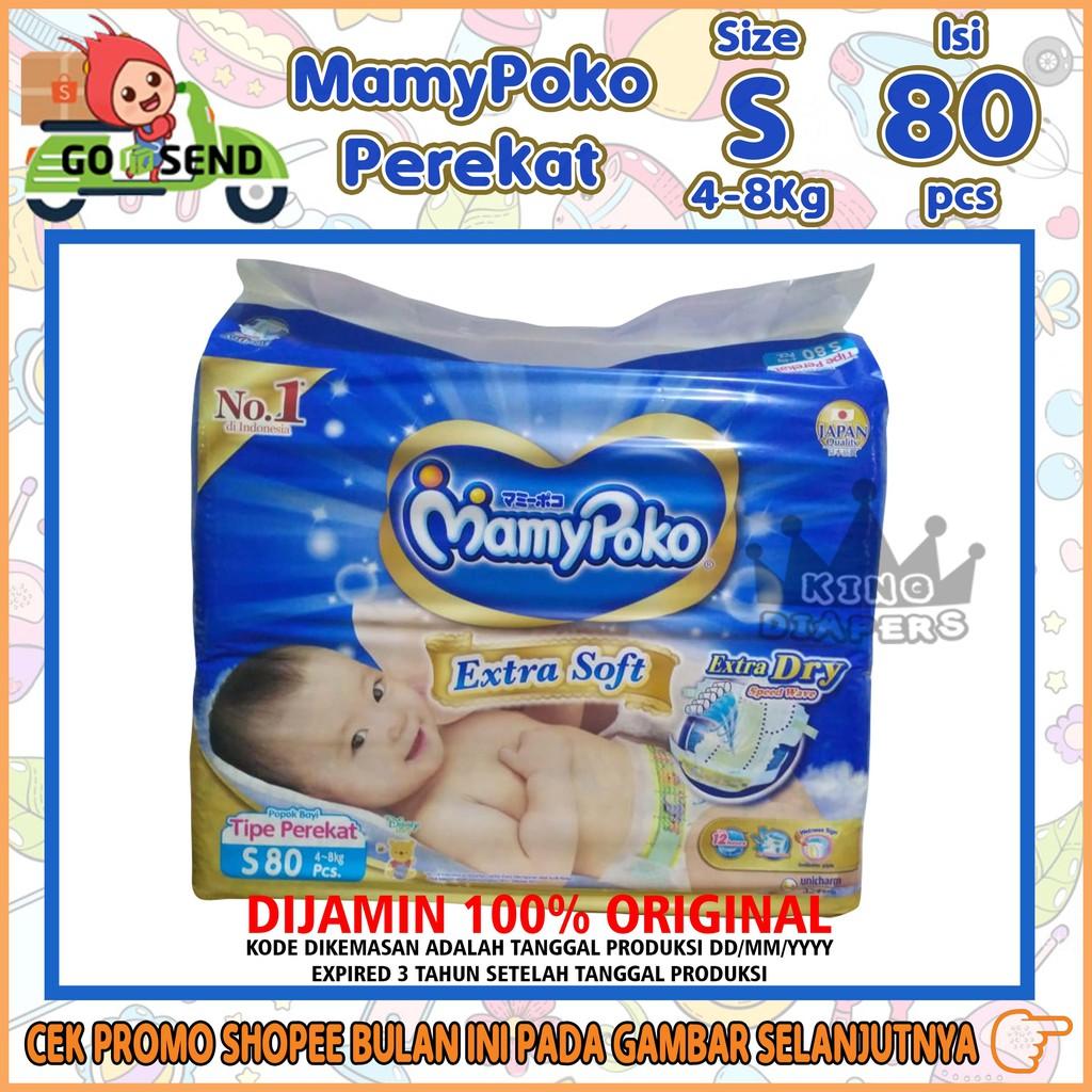 Mamy Poko Extra Soft Dry Rekat Jumbo S60 M56 L48 Shopee Mamypoko Perekat Indonesia