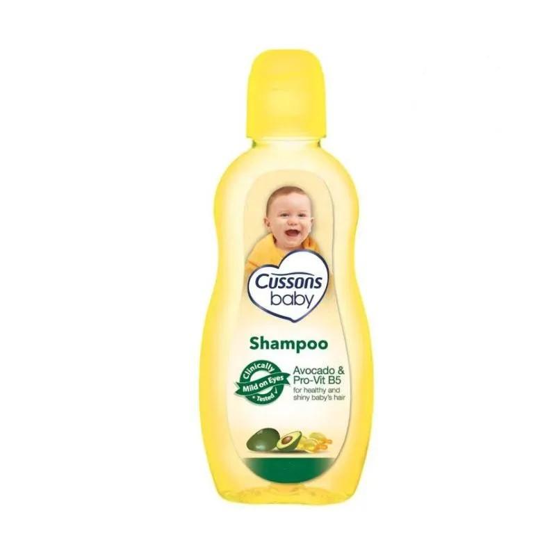 Cussons Baby Shampoo 50ml + 50ml / 100ml + 100ml-50ml + 50ml - Kuning