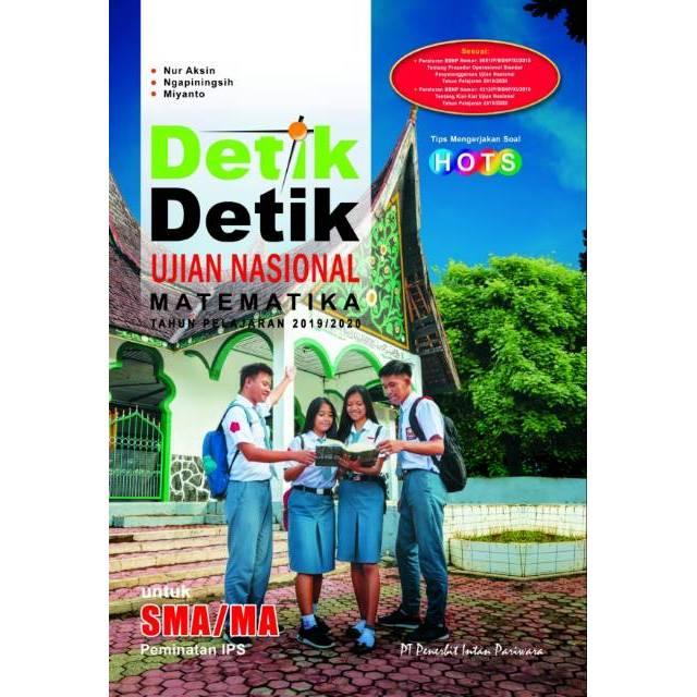 Buku Detik Detik Matematika Ips Un Sma 2020 Shopee Indonesia