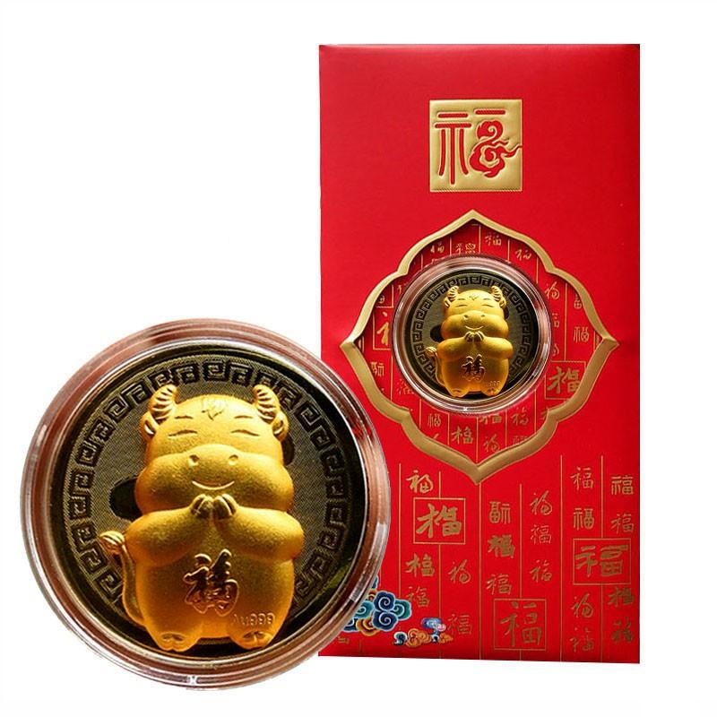 Tahun Baru Cina 2021 Shio Apa | Cahunit.com