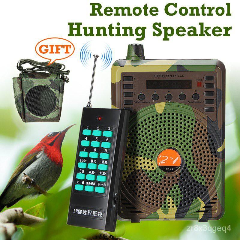 sYd4 Camouflage 48W Electric Hunting Decoy Speaker Bird Caller Predator Sound MP3 Player Bird Trap w