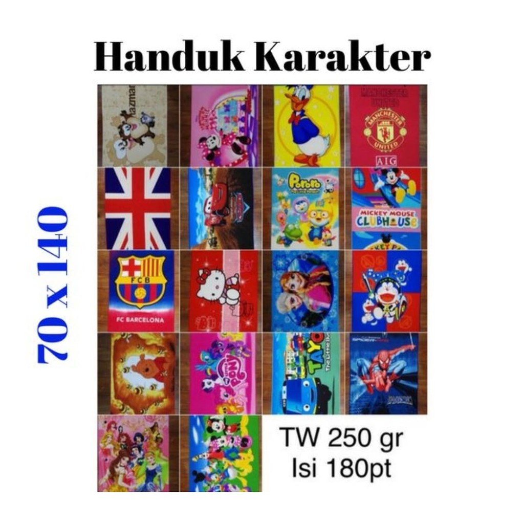 Handuk Mtf 70x140 Shopee Indonesia Mandi Meresap  Cm