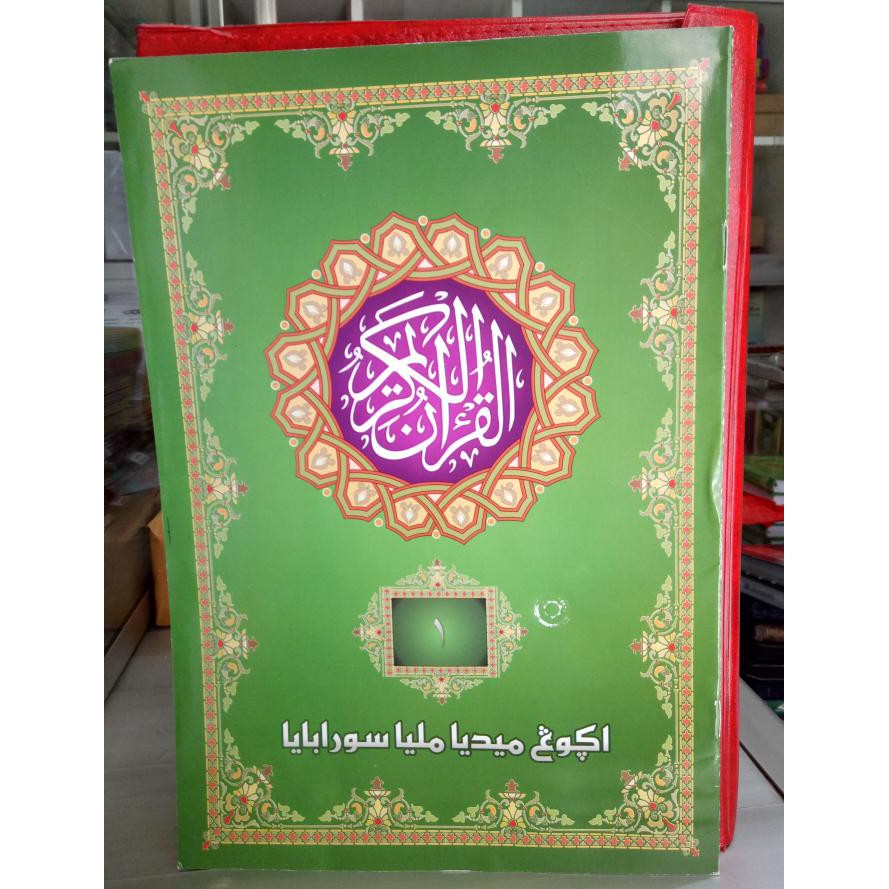 Alquran Mujazza Terjemah 2 warna, Al-Quran Per Juz ukuran B5 Mujaza 30 Juz