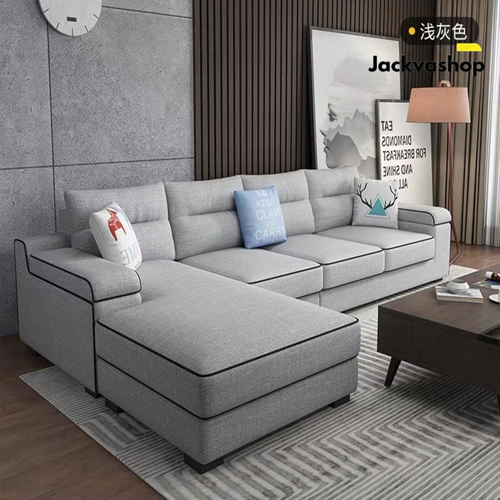 Sofa Minimalis Kursi Tamu Minimalis Sofa Tamu Minimalis Sofa Santai Keluarga Shopee Indonesia Sofa santai untuk ruang keluarga