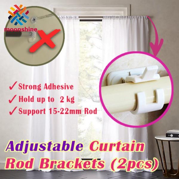 6PCS Magic Adjustable Curtains Organized Storage Rack Hook for Home Bathroom