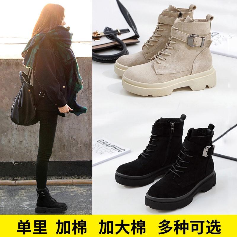 Sepatu Boots Martin Wanita Gaya Korea Untuk Musim Gugur Dingin