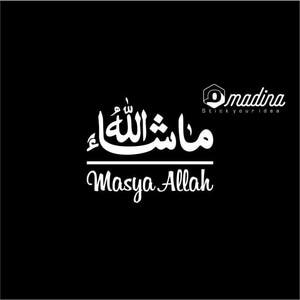 Tulisan Kaligrafi Masya Allah | Cikimm.com