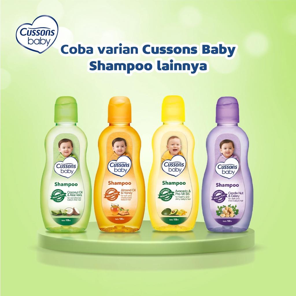 Cussons Baby Shampoo Coconut Oil & Aloe Vera 100ml-5