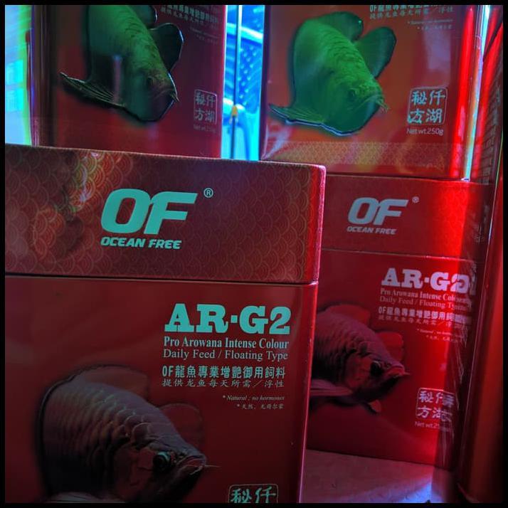 New Sale!! Pelet Arowana Super Red / Arwana Super Red / Arowana Golden Red