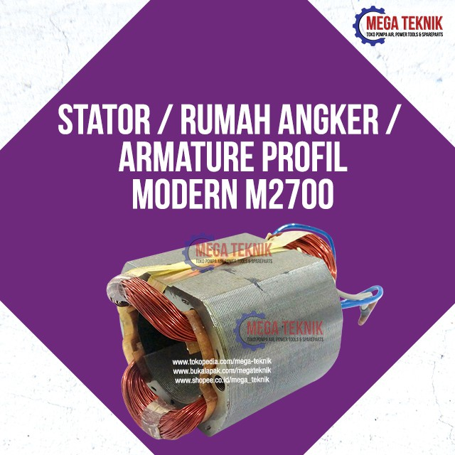 Armature / Angker Mesin Profil Kecil Wood Trimmer Maktec MT371 by Bull | Shopee Indonesia