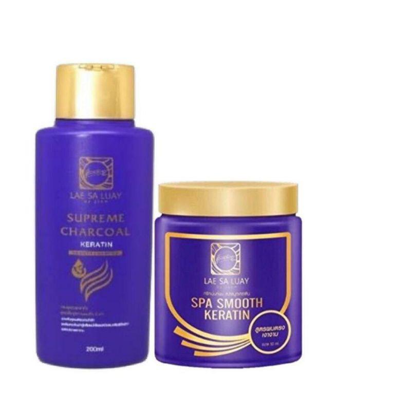Lae Sa Luay Hair Spa Smooth Keratin Masker Rambut 100% Original / Hairmask / Shampo / Serum-Paket Masker+Shampoo