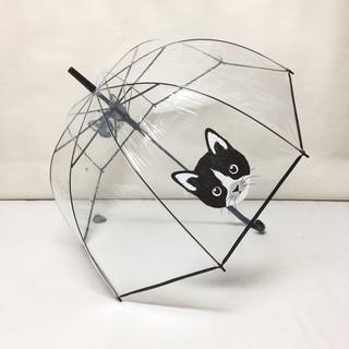 LART - Payung tongkat transparan mangkok anjing kucing - 75002