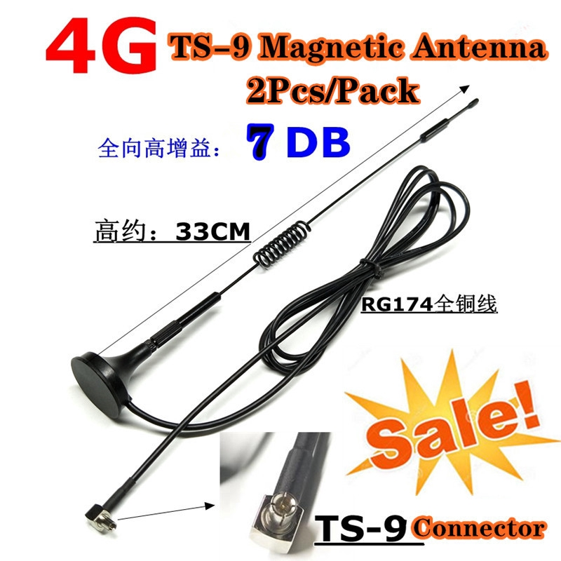 """TS9 TS-9 Male Plug 4G Antenna Cell adapter Jumper cable FME Male Jack 8/"""" Huawei"""