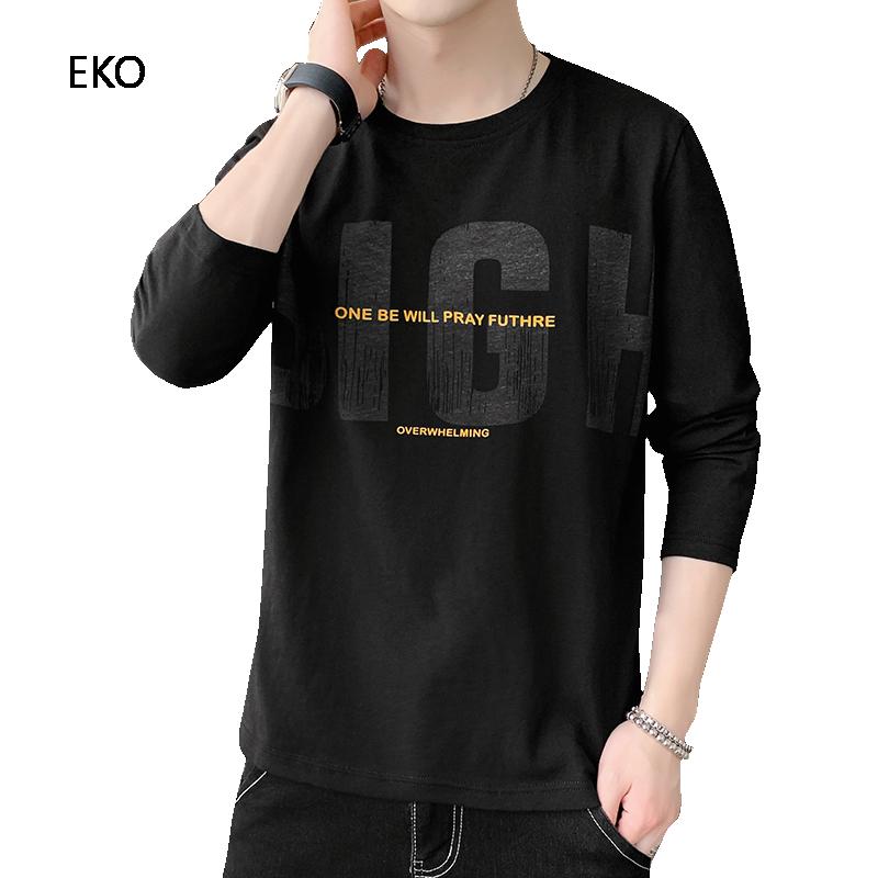 Eko Long 2020 Casual Casual T Shirt Autumn Pure Man Casual Cotton Sleeve Hotel Shopee Indonesia