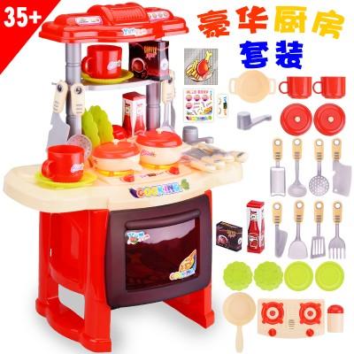 Metromart Mainan Masak Kitchen Set Edukasi Barbie 1 Kg Shopee Indonesia
