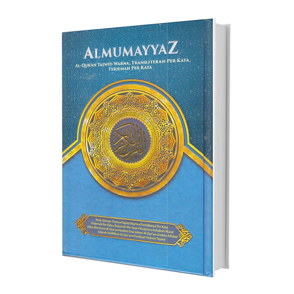 Al Quran Al Mumayaz Ukuran A5