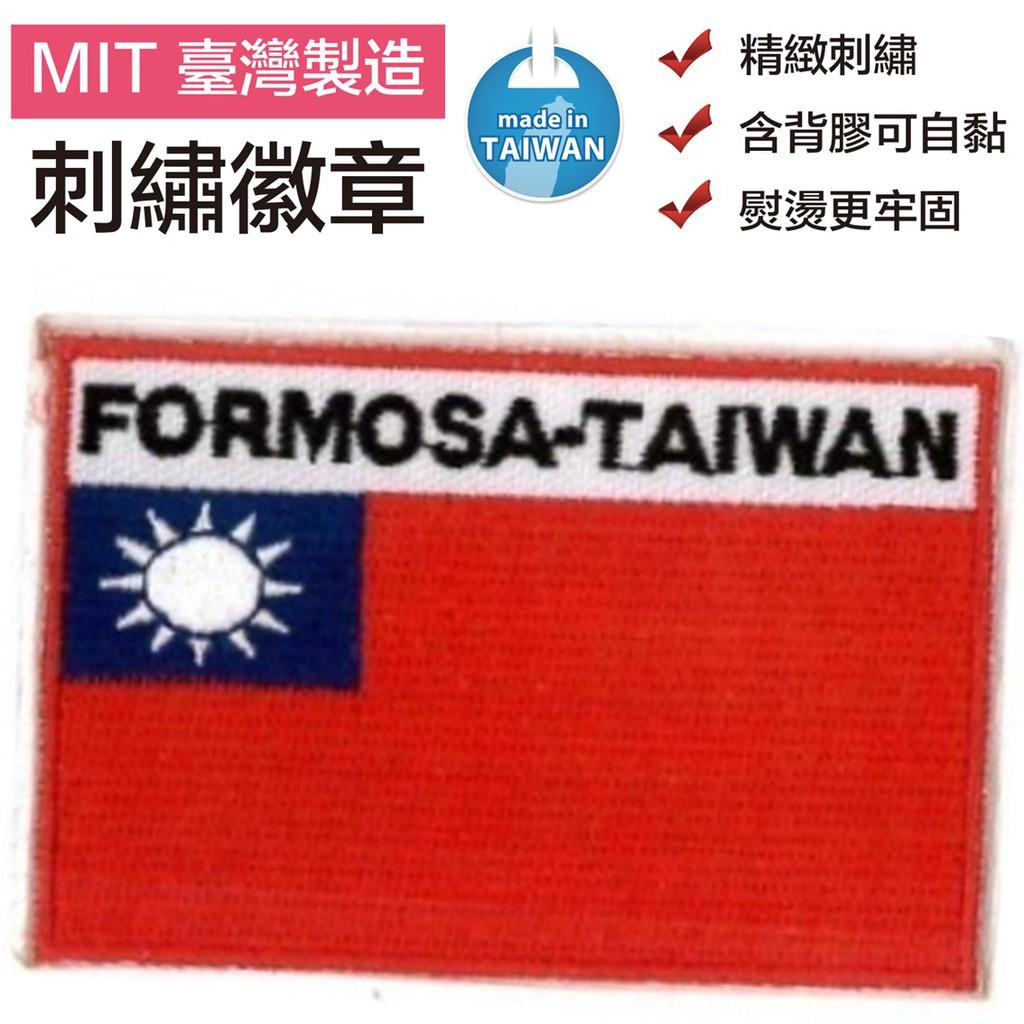 Stiker Patch Bordir Motif Bendera China Taiwan Buatan Tangan Shopee Indonesia