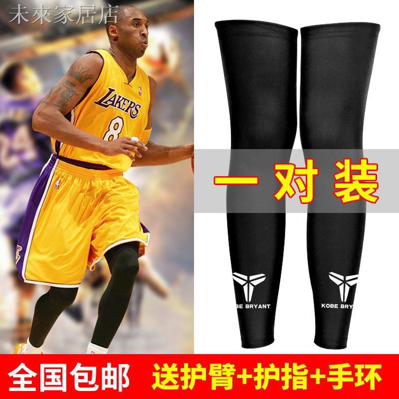 Celana Legging Panjang Pelindung Lutut Untuk Olahraga Basket Shopee Indonesia