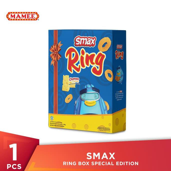 SMAX Ring Box Special Edition