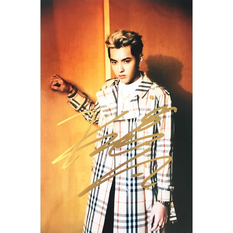 Light Wu Is A Pen Tanda Tangan Kpop Idol Shopee Indonesia