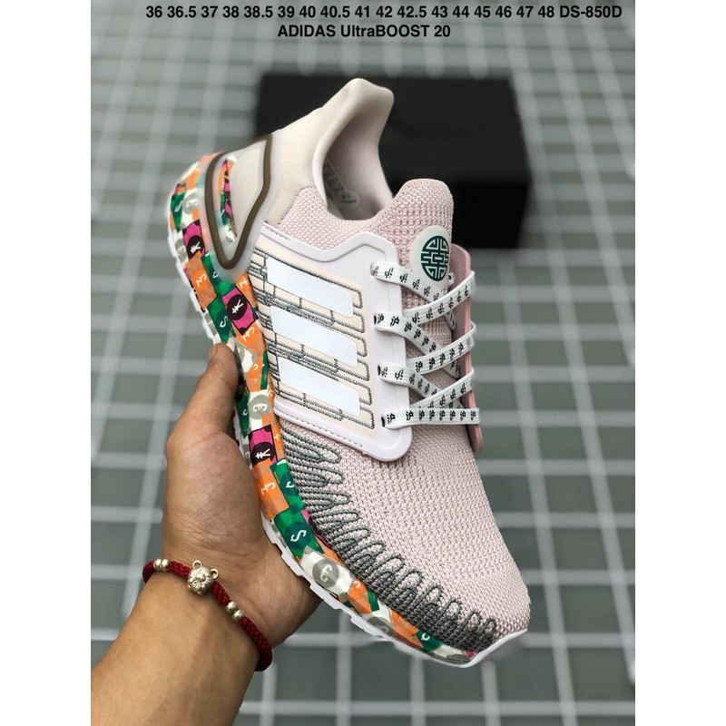 huella proposición trabajo  Adidas Ultra BOOST Torsion Spring anti-torsion system full unisex running  shoes SIZE:36-48 | Shopee Indonesia