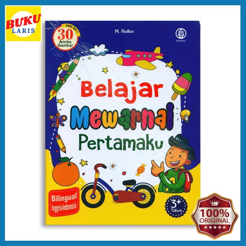Buku Mewarnai Anak Paud Tk Belajar Mewarnai Pertamaku Seri 1 Berisi 30 Aneka Gambar Shopee Indonesia