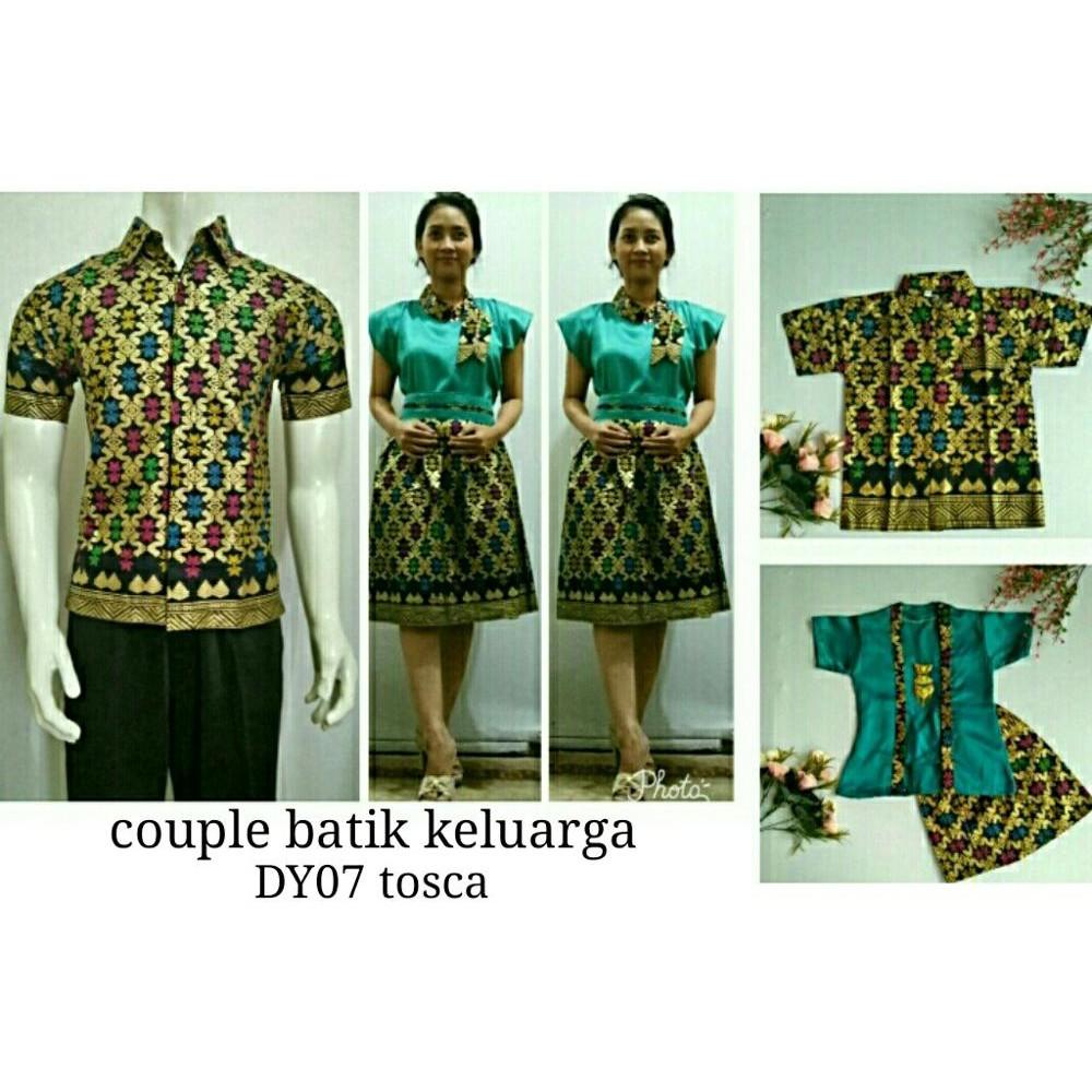 baju couple batik sarimbit gamis batik keluarga warna gold kuning murah  BSG607  23e55bcd73