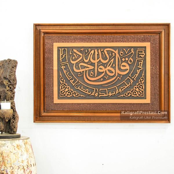 Hiasan Dinding Kaligrafi Ukir Kayu Al Ihlas