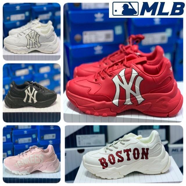 Sepatu Sneakers Olahraga Model Boston X Ny X Ny Bigball Untuk Pria