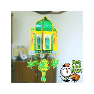 hiasan gantung lebaran idul fitri masjid ketupat untuk
