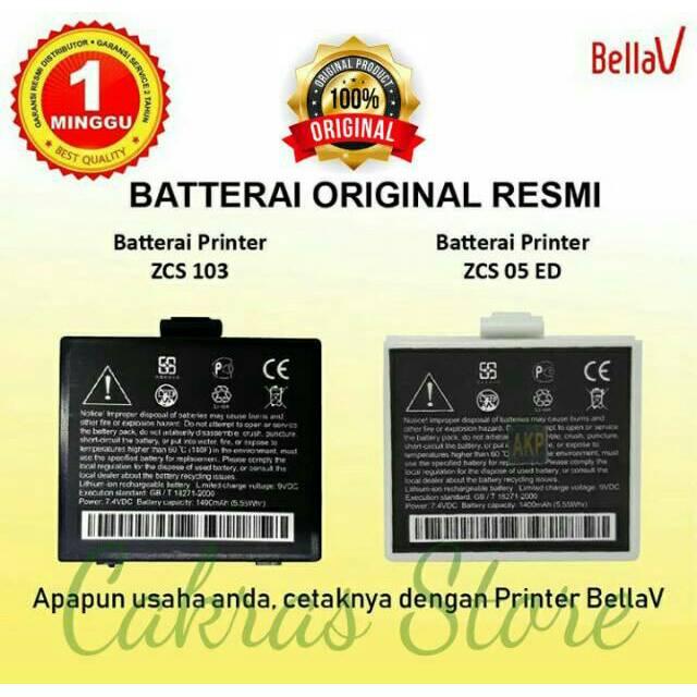 Baterai Printer Bluetooth Bellav Zcs 103 05 Original Shopee Indonesia