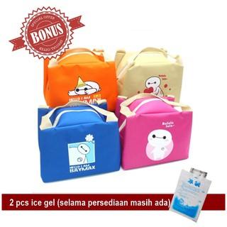 Lunch bag / Cooler bag / Tas Makanan / Tas Bekal. suka .