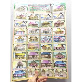 Jual Mainan Poster Edukasi Anak Rumah Adat 34 Provinsi Termurah Promo Shopee Indonesia