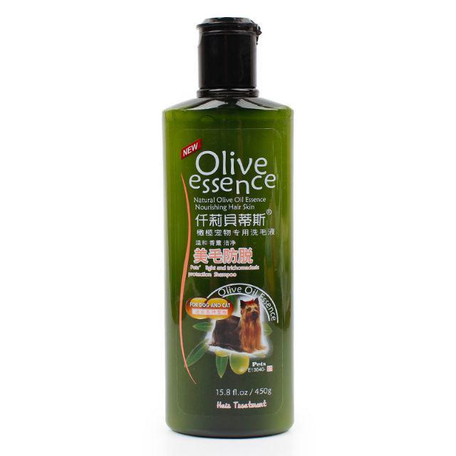 Shampoo Olive 450ml all varian Untuk Anjing dan Kucing-Dog&Cat No5 450ml